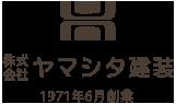 株式会社 ヤマシタ建装